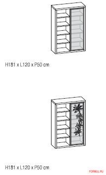 Книжный шкаф Moda Collection Contenitori Soft