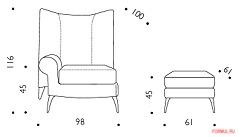 Кресло Driade Royalton