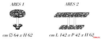 Столик Carpani Ares 2