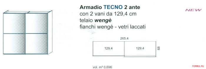 Шкаф купе Spar Tecno 2 из коллекции Pacifico - цвет wenge Стекло - tortora