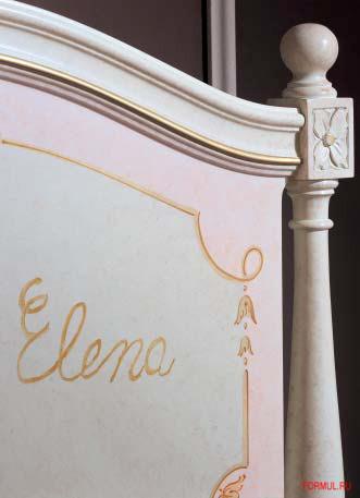 Детская комната Pellegatta Siena