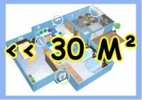Коллекция 30 м²