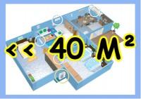 Коллекция 40 м²
