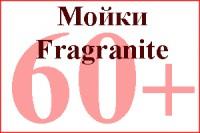 Коллекция Врезные Fragranite 60-80-90