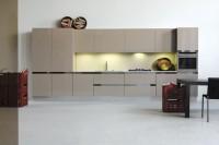 Коллекция Кухни